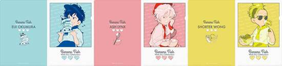 Picture of BANANA FISH Noitamina White Day 2019 Goods Clear File Set