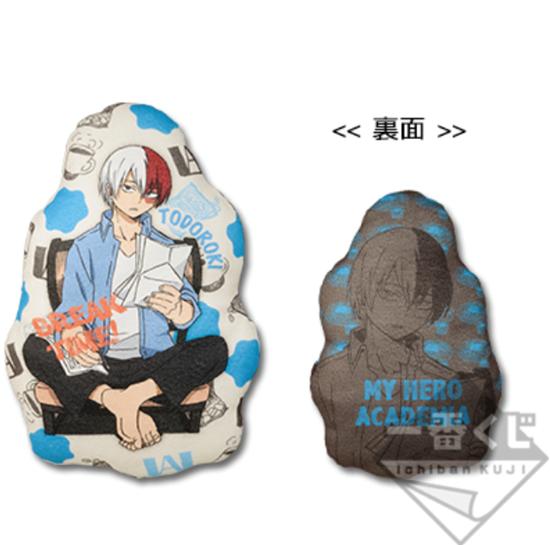 Picture of Ichiban Kuji Boku No Hero Academia Break Time Todoroki Large Cushion