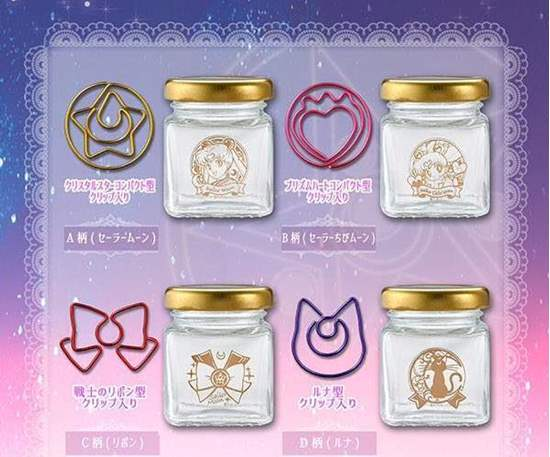 Picture of Sailor Moon Store Goods Romantic Office Stationery Paper Clip Glass Bottle