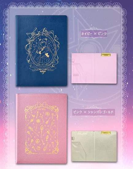 Picture of Sailor Moon Store Goods Romantic Office Stationery Clip Binders
