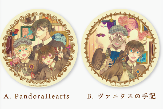 Picture of Pandora Hearts x the Case Study of Vanitas Cafe Collaboration Goods Large Can Badge