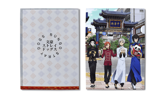 Picture of Bungou Stray Dogs Chinatown Goods Clear File