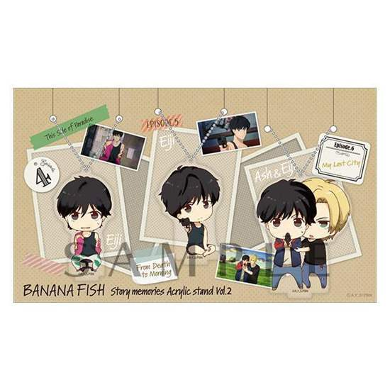 Picture of BANANA FISH AGF 2018 Aniplex Limited Goods Acrylic Charm Set Story Memories Vol. 2 SECOND RESERVATION