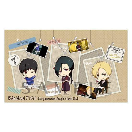 Picture of BANANA FISH AGF 2018 Aniplex Limited Goods Acrylic Charm Set Story Memories Vol. 3 SECOND RESERVATION