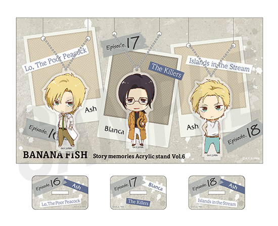 Picture of BANANA FISH Art Journal Exhibition Goods Aniplex Acrylic Charm Set Story Memories Vol. 6