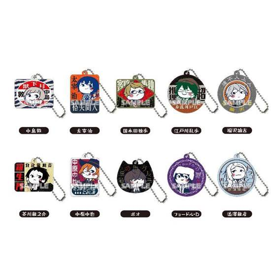 Picture of Bungou Stray Dogs DEAD APPLE Bushiroad Creative Retro Signboard Keychains BLIND PACKS