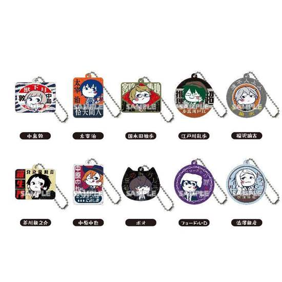 Picture of Bungou Stray Dogs DEAD APPLE Bushiroad Creative Retro Signboard Keychains SET