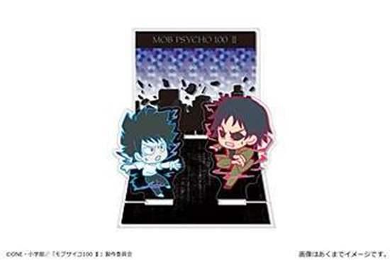 Picture of Mob Psycho 100 II Acrylic Diorama Stand Keiji Mogami