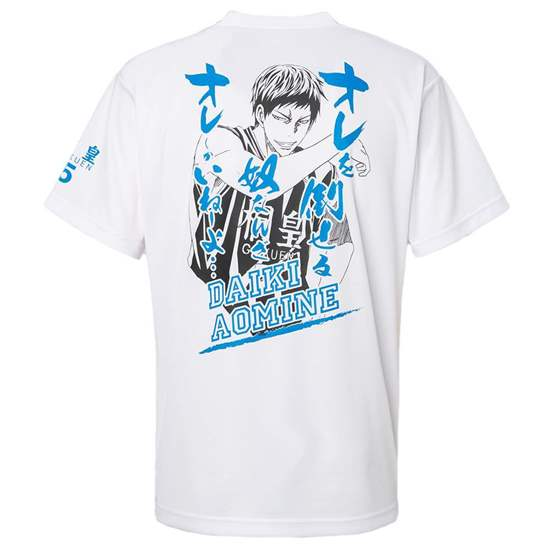 Picture of Kuroko No Basket x XTS Goods T-Shirt Aomine Daiki