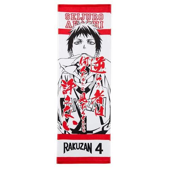 Picture of Kuroko No Basket x XTS Goods Sports Towel Akashi Seijuurou