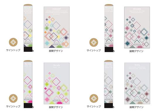 Picture of IDOLiSH7 2nd LIVE REUNION Concert Goods Light Tube Print