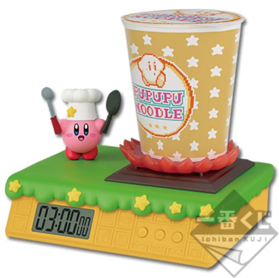 Picture of Ichiban Kuji Kirby Gourmet Deluxe Kitchen Kuji Game