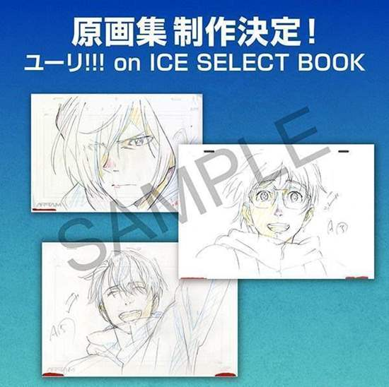 Picture of Yuri On Ice MAPPA Special Select Artwork Book THIRD RESERVATION
