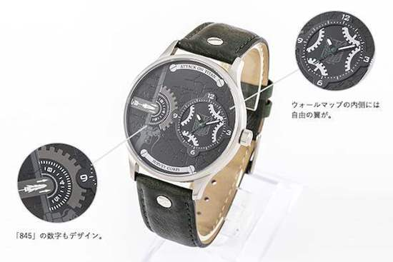 Picture of Shingeki no Kyojin Super Groupies Levi Watch