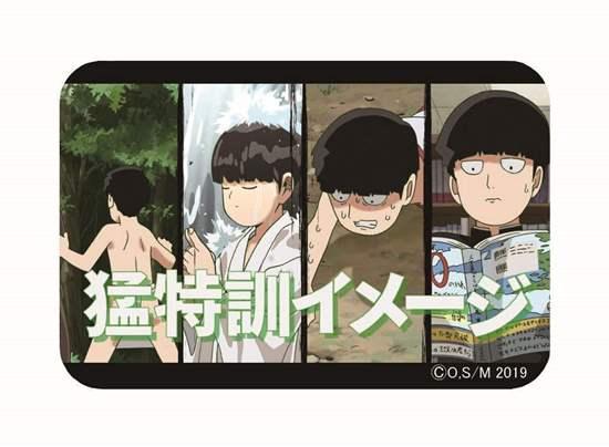 Picture of Mob Psycho 100 II Matsumoto Shoji Scenes Rectangle Can Badge BLIND PACKS