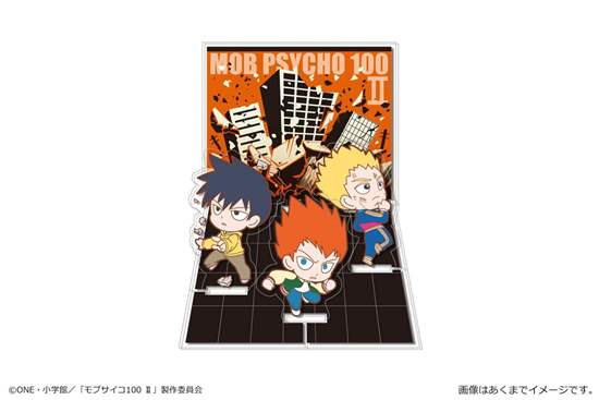 Picture of Mob Psycho 100 II Acrylic Diorama Stand Sho & Ritsu & Teru Vol. 2