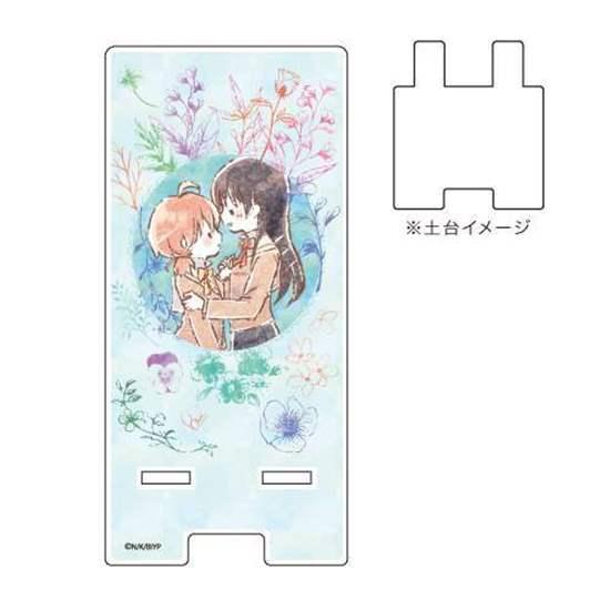 Picture of Yagate Kimi Ni Naru GraffArt Smartphone Stand