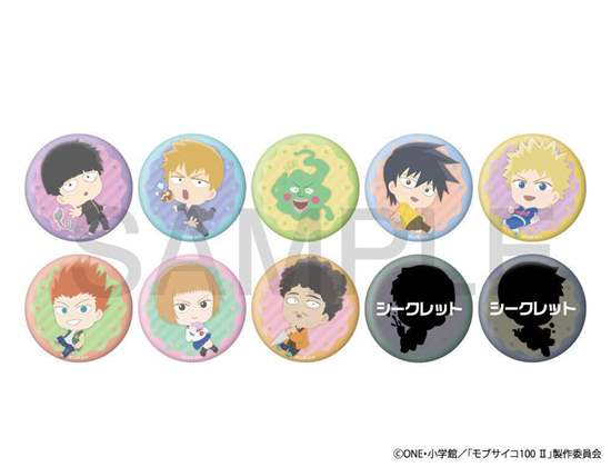 Picture of Mob Psycho 100 II Fuwapo Can Badges SET