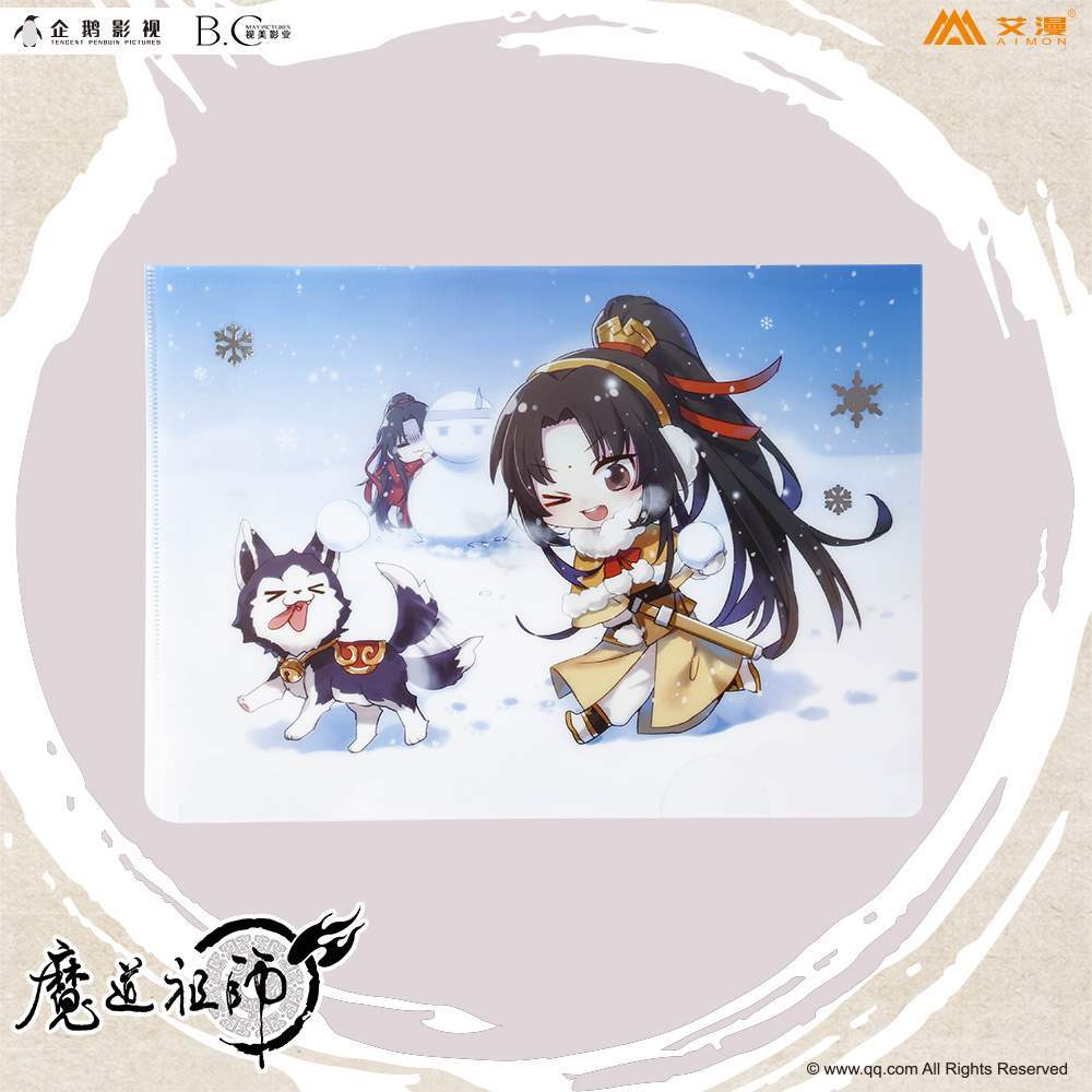 Mo Dao Zu Shi Aimon Exclusive Official Goods Jin Ling Clear File