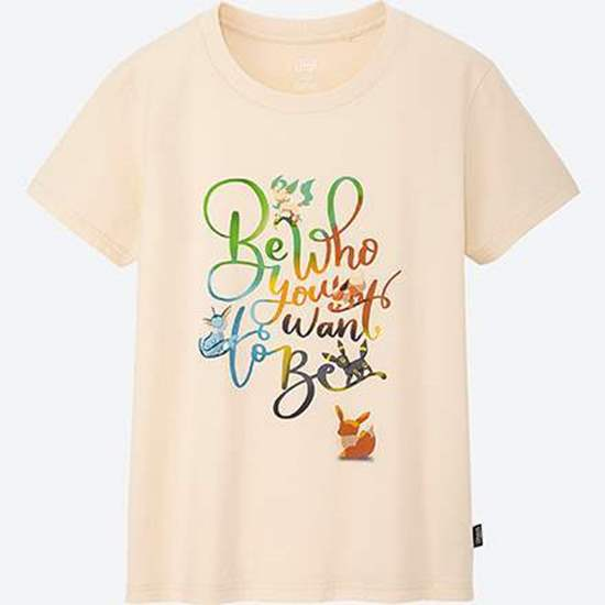 753b719ae Aitai☆Kuji - Pokemon UT Uniqlo T-Shirt Be Who You Want To Be Design