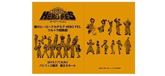 Picture of Boku No Hero Academia Hero Fes 2019 Event Script Notebook