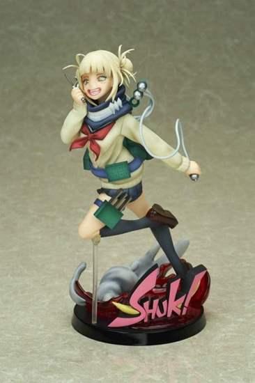 Picture of Boku No Hero Academia Toga Himiko 1/8 Scale Figurine