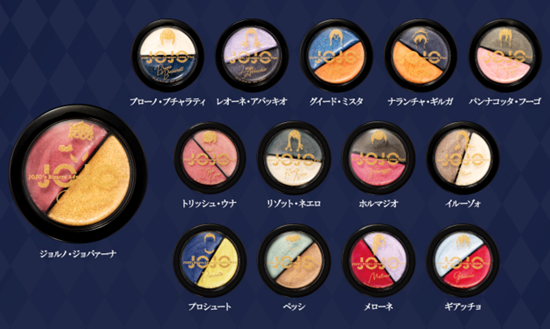 Picture of Ichiban Kuji Jojo's Bizarre Adventure Golden Wind Make-Up COFFRET COLLECTION Kuji Game