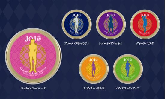 Picture of Ichiban Kuji Jojo's Bizarre Adventure Golden Wind Make-Up COFFRET COLLECTION Hand Cream INDIVIDUALS