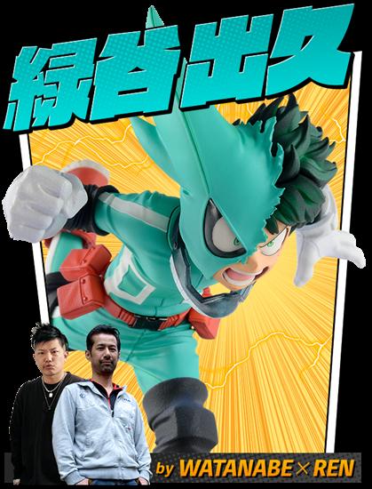 Picture of Boku No Hero Academia Banpresto Colosseum Academy Figurine Vol. 1 Deku