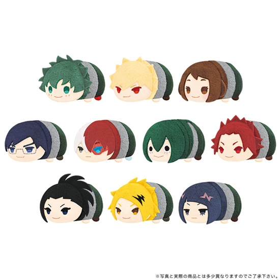 Picture of Boku No Hero Academia Mochi Mochi Mini Tsum Mascot INDIVIDUALS