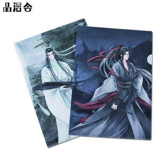 Picture of Mo Dao Zu Shi Exclusive Official Goods Lan Wangji & Wei Wuxian Clear Files