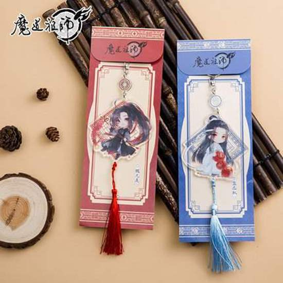 Picture of Mo Dao Zu Shi Monzon Exclusive Official Goods Acrylic Tassle Charms