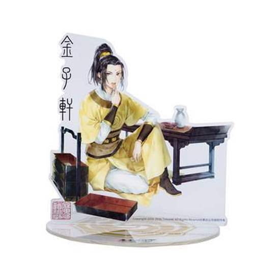 Picture of Mo Dao Zu Shi Trace Brand Exclusive Official Goods Jin Zixuan Acrylic Stand