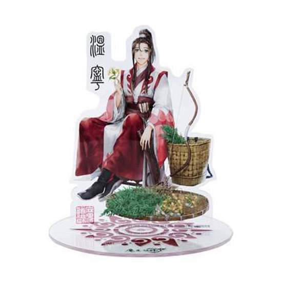 Picture of Mo Dao Zu Shi Trace Brand Exclusive Official Goods Wen Ning