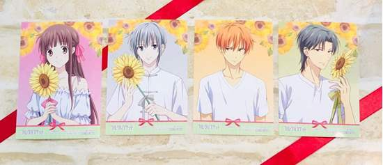 Picture of Fruits Basket Dash Store Collaboration Goods Bromides