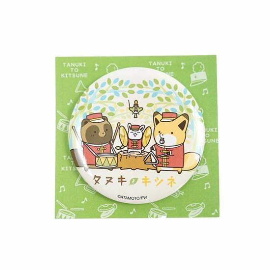Picture of Tanuki & Kitsune Marching Band Goods Can Badges