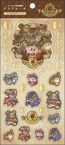 Kirby Ensky Dreamy Gear Gold Clear Stickers A