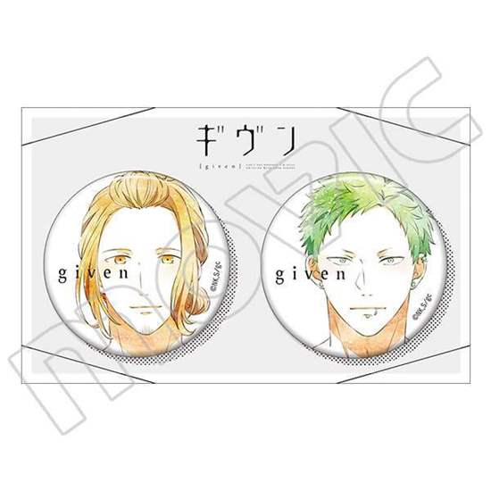 Picture of Given Movic Can Badge Set Haruki Nakayama and Akihiko Kaji Sketch Art Version