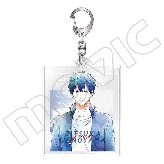 Picture of Given Movic Acrylic Keychain Ritsuka Sketch Art Version