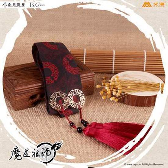 Picture of Mo Dao Zu Shi Aimon Exclusive Official Goods Fabric Tassle Head Tie