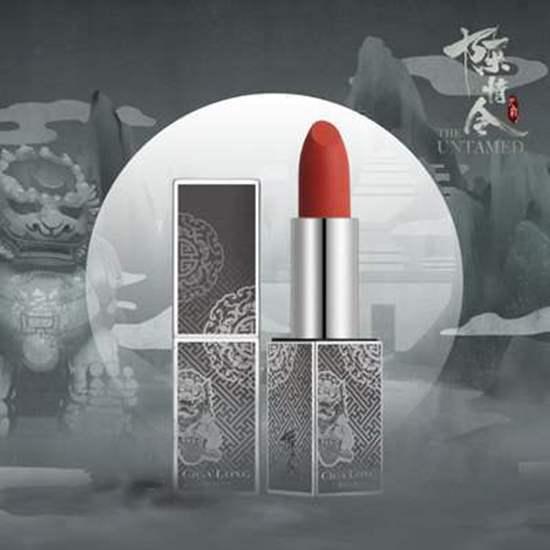Mo Dao Zu Shi The Untamed Cigalong Beauty Lipstick Silver Package