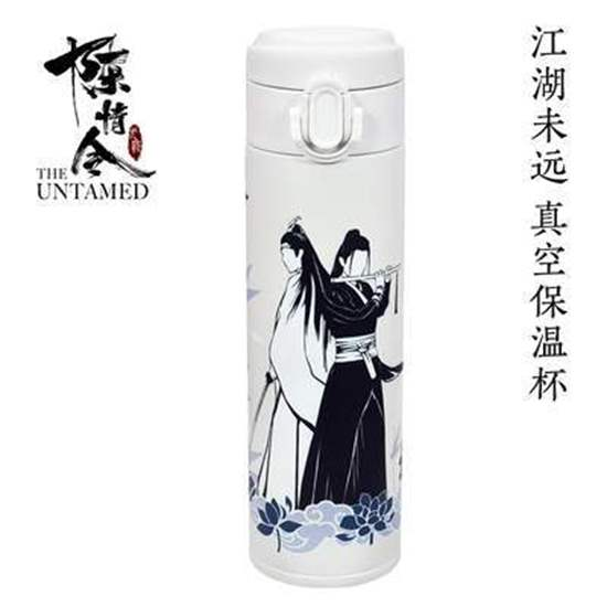 Picture of Mo Dao Zu Shi The Untamed Manneng Thermostat Tumbler Bottle