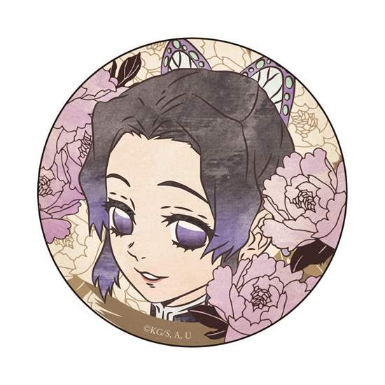 Picture of Kimetsu No Yaiba Can Badge Kocho Shinobu