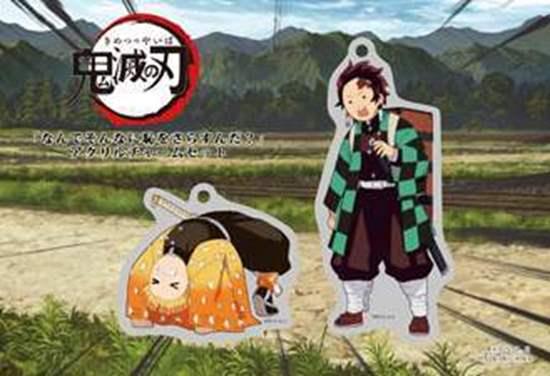 Picture of Kimetsu No Yaiba Ufotable Cafe Online Shop Goods Tanjirou and Zenitsu Acrylic Charm SET