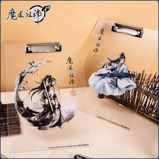 Picture of Mo Dao Zu Shi Monzon Exclusive Official Goods Character Clip Boards