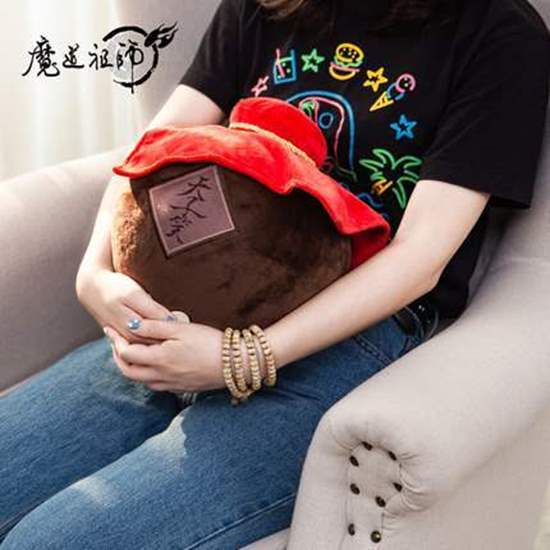 Picture of Mo Dao Zu Shi Monzon Exclusive Official Goods Emperor's Smile Liquor Plush