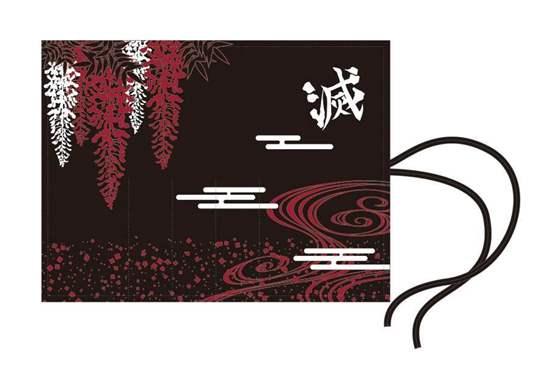 Picture of Kimetsu No Yaiba Roll-Up Pen Case
