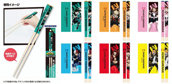 Picture of Boku No Hero Academia My Chopsticks Collection
