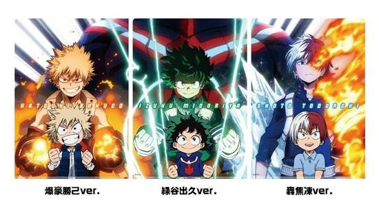 Picture of Boku No Hero Academia HEROES RISING Movie Goods Special Ticket Clear File