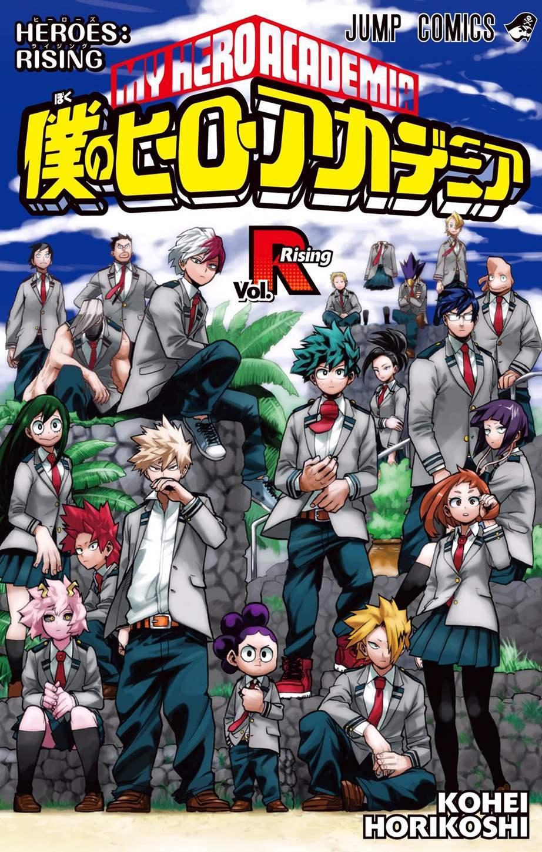 Image result for Boku no Hero Academia [Manga